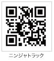 スクリーンショット 2015-06-30 12.09.30