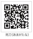 スクリーンショット 2015-06-30 12.09.36