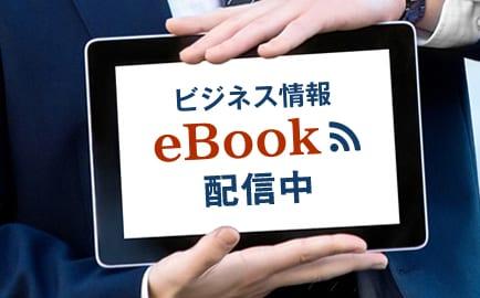 AsiaX e-book