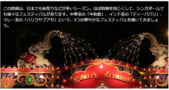 SnapCrab_NoName_2015-6-17_17-17-32_No-00