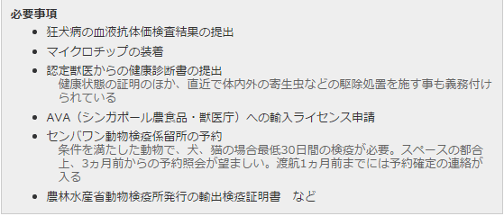 SnapCrab_NoName_2015-6-17_8-27-23_No-00