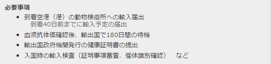 SnapCrab_NoName_2015-6-17_8-27-33_No-00