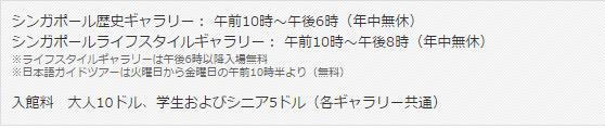 SnapCrab_NoName_2015-6-17_8-51-23_No-00