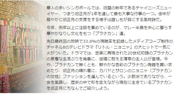 SnapCrab_NoName_2015-6-18_11-22-17_No-00