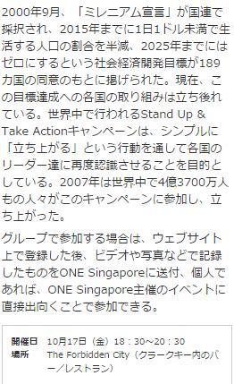 SnapCrab_NoName_2015-6-18_12-1-29_No-00