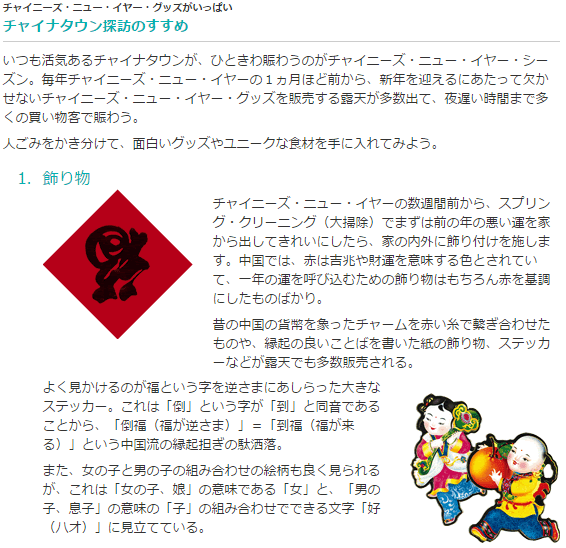 SnapCrab_NoName_2015-6-18_12-18-17_No-00
