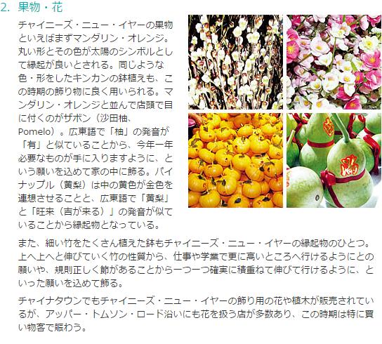 SnapCrab_NoName_2015-6-18_12-18-49_No-00
