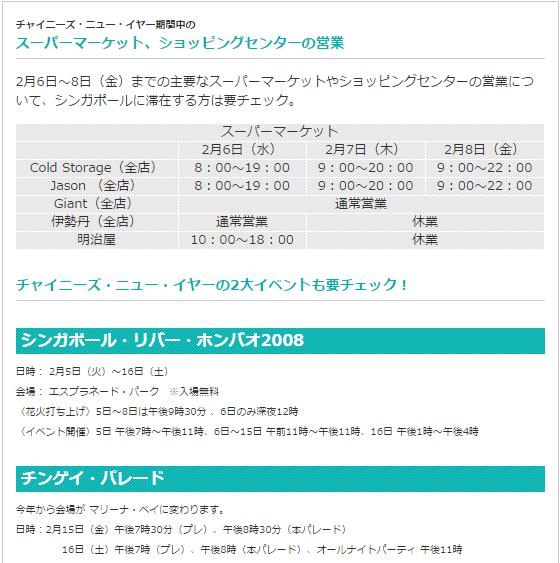 SnapCrab_NoName_2015-6-18_12-20-14_No-00