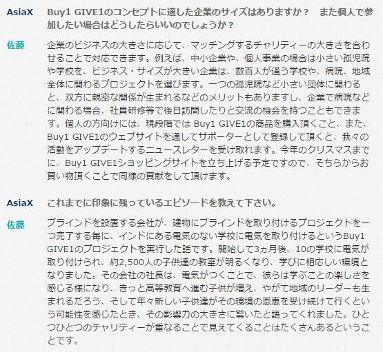 SnapCrab_NoName_2015-6-18_12-5-22_No-00