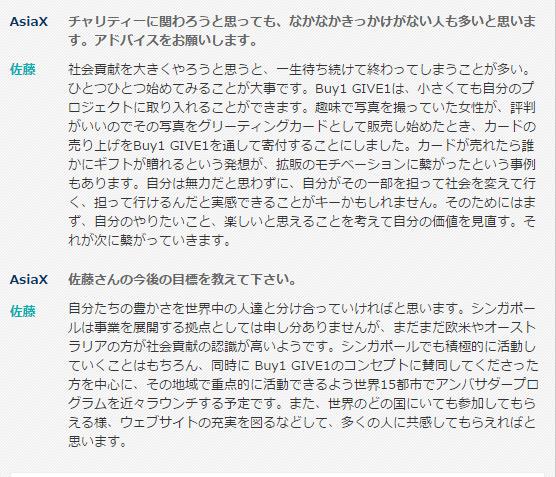 SnapCrab_NoName_2015-6-18_12-5-35_No-00