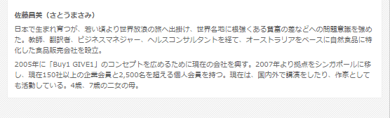 SnapCrab_NoName_2015-6-18_12-5-51_No-00
