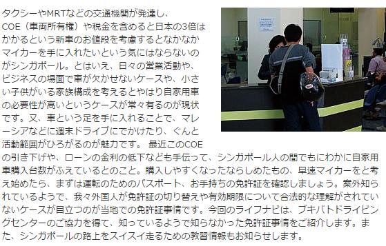 SnapCrab_NoName_2015-6-19_10-47-44_No-00