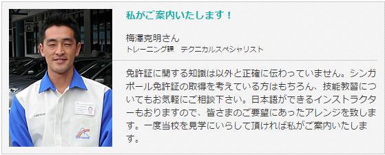 SnapCrab_NoName_2015-6-19_10-48-50_No-00
