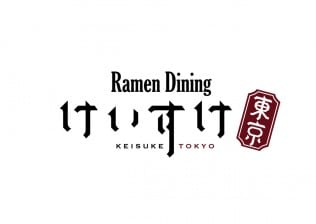 keisuke_logo