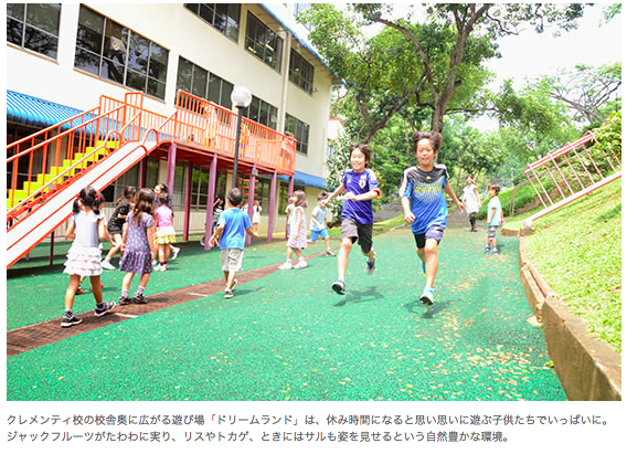 家族での来星を支え続けて48年シンガポール日本人学校小学部 ...