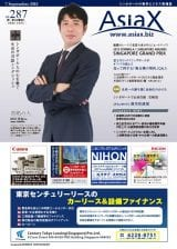 Vol287_cover