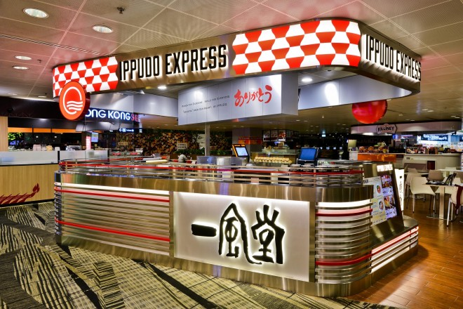 Changi 店舗2_Resized