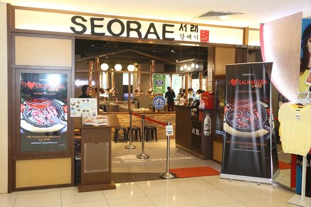 Seorae1