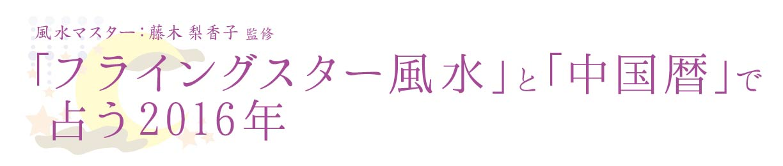 feng-shui_web