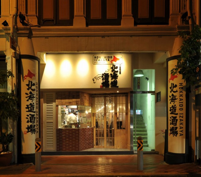 Hokkaido Izakaya Exterior