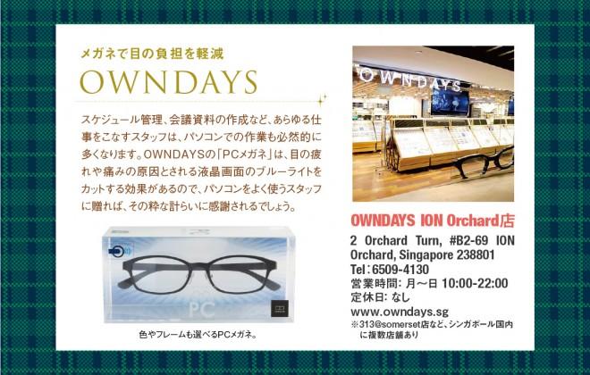 web_owndays