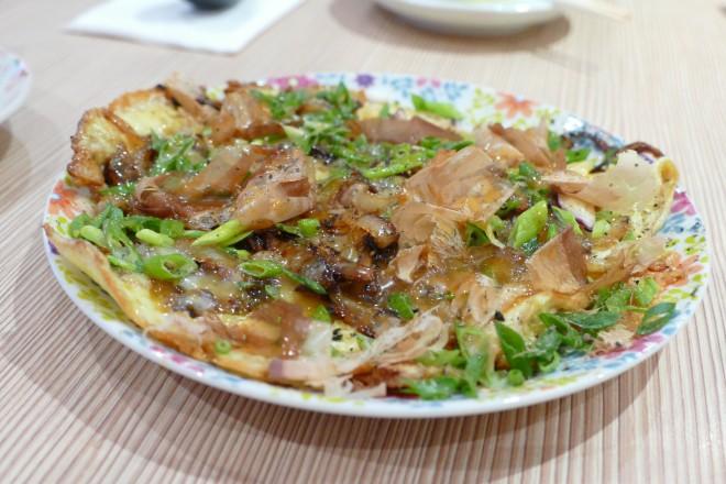 Chow Fun 6