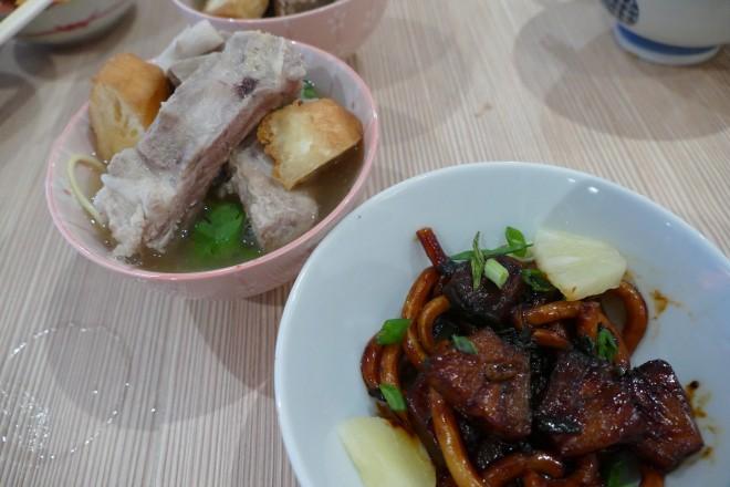 Chow Fun 7