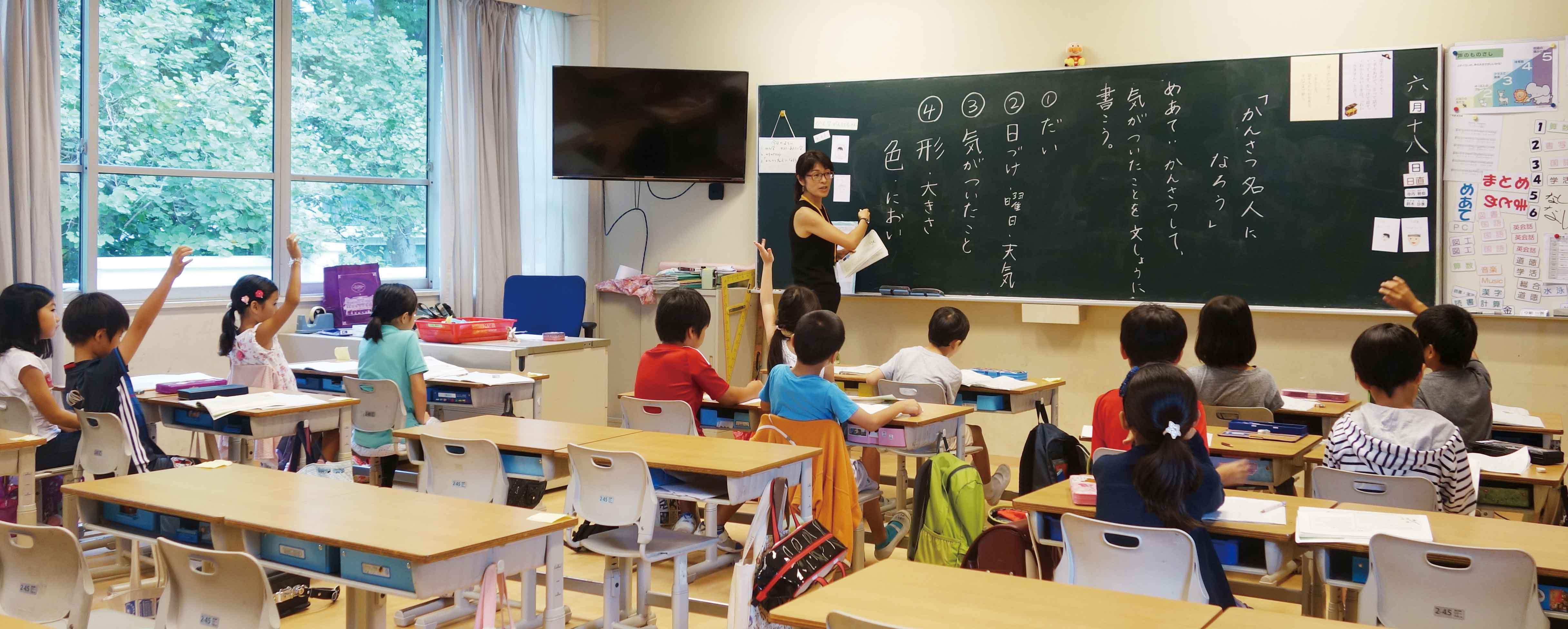 日本語教育と日本文化体験の拠点...