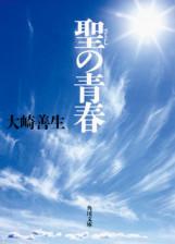 311web_book-cover-1