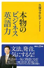 312web_book_51tfbmalqel