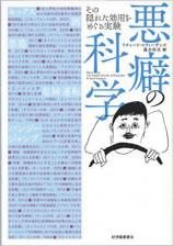 316web_book_12_51xbbpqzxll