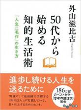 316web_book_1_51mbztlgvl