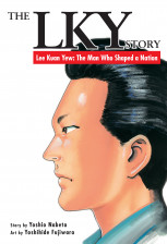316web_book_3_the-lky-story-book-cover