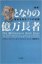 316web_book_6
