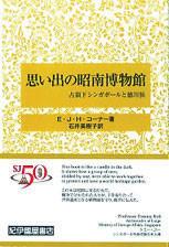 316web_book_7_307_book-153x224