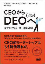316web_book_8