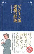 317web_Book-Cover