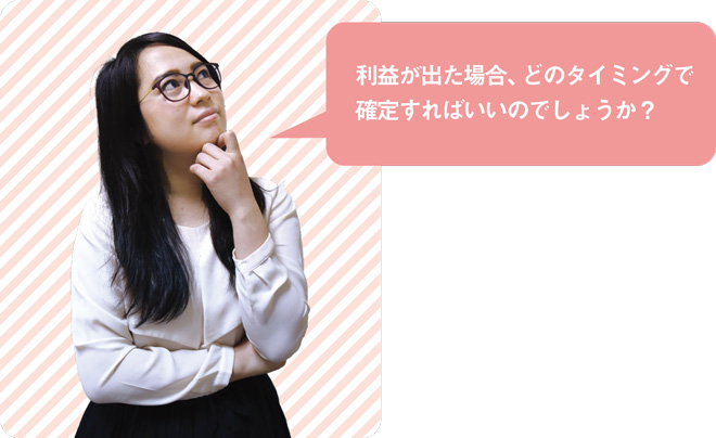 321web_Mikatasan-Investment(Isshiki2)