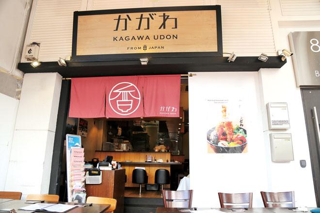 321web_Restaurant_IMG_5283