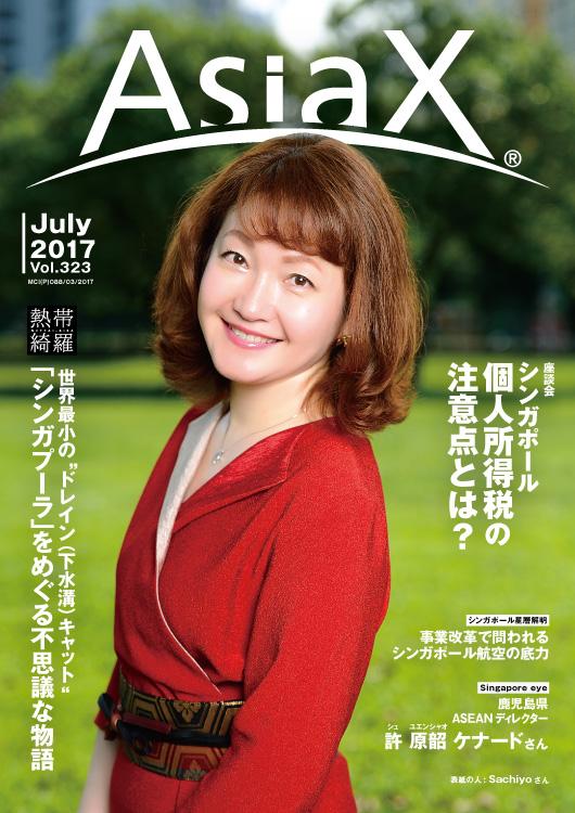323web_Cover1