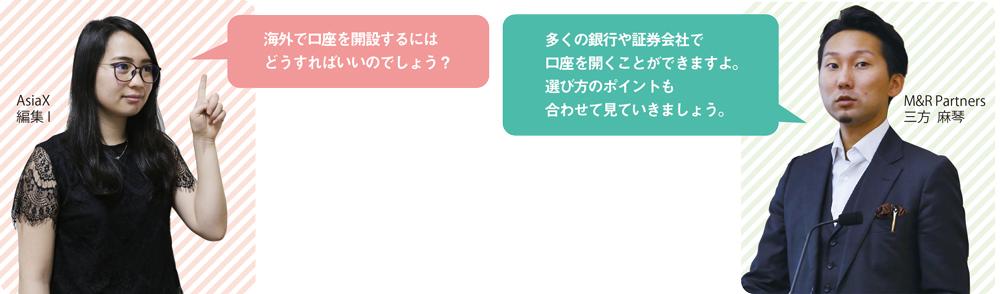 323web_Mikatasan-Investment_1