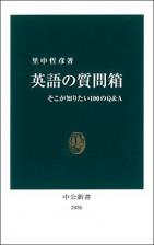 web324_Book-r2