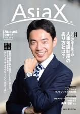 web324_Cover1