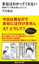 326web_Book-Cover