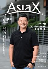 Vol326_Cover1-r1