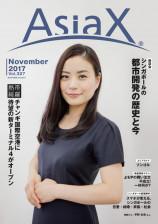 web327_Cover