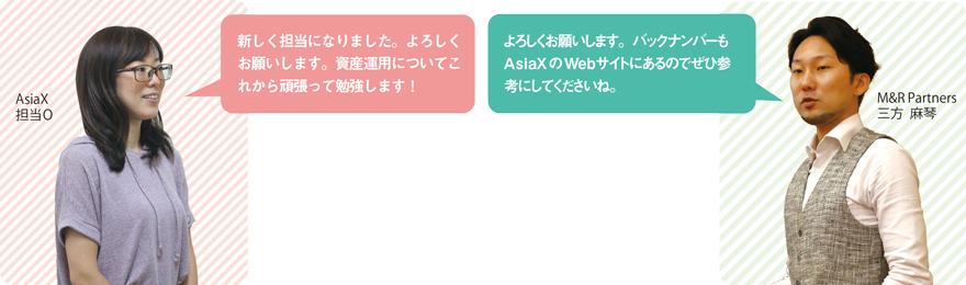 web327_Mikatasan-Investment