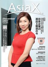 web328_Cover