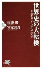 web329_7_MrShimizu_book