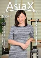 Vol330_Cover